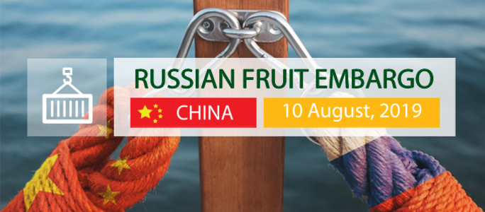 The ban on Chinese fruit import may push the fruit prices up in Siberia & Russia's Far East.