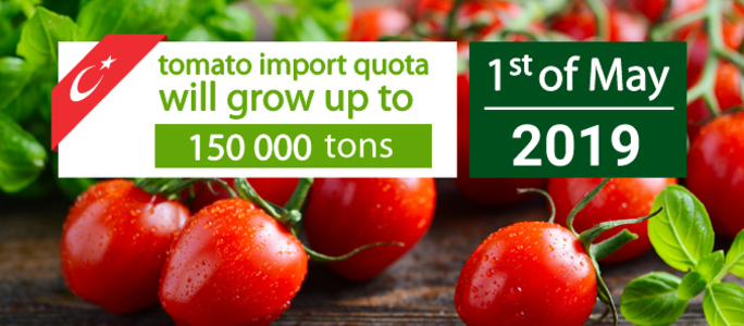 The Ministry of Agriculture plans to increase import quota on Turkish tomatoes up to 150 thousand tons