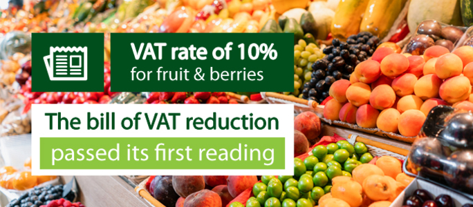 The bill concerning VAT rate reduction up to 10% for fruit-and-berry production passed its first reading in State Duma.